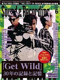 「Get Wild」30周年。「シティーハンター」ありきで完成した楽曲の秘密をTMの3人が振り返った - エキレビ!(1/3)