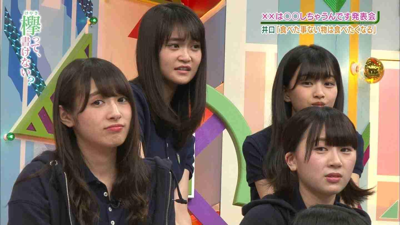 欅坂46の平手友梨奈、ギプス姿でラジオ出演 紅白以来の元気な姿にファン安堵