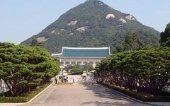 韓国政府、日本による植民地支配下で4385人が強制動員 : 大艦巨砲主義!