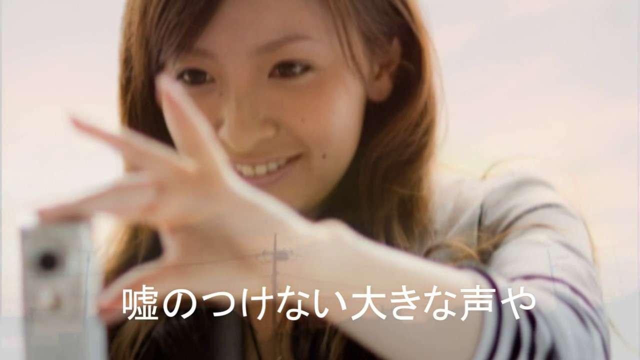 Mr.Children「OVER」日本語字幕 - YouTube