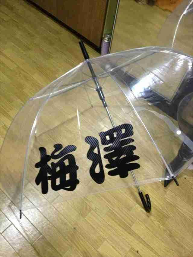 他人の傘をパクる人