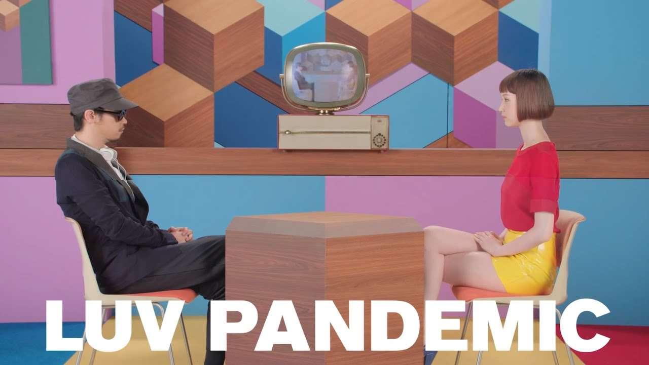 """""""LUV PANDEMIC"""" TOWA TEI - YouTube"""
