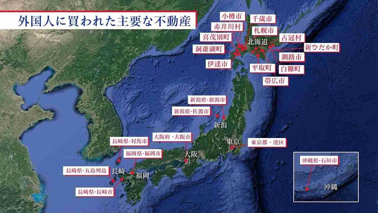 人知れず進む中国の「日本領土買収計画」【THE FACT REPORT】 - YouTube