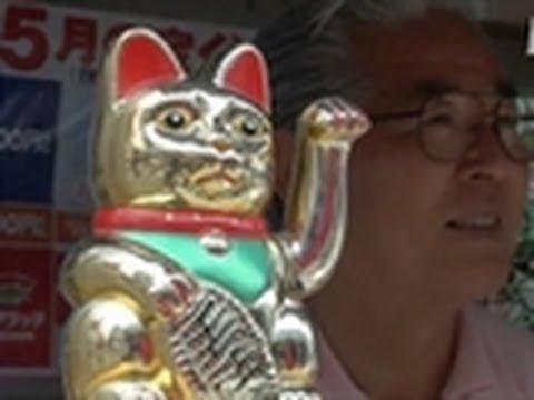 The Legend of Maneki Neko   Must Love Cats - YouTube