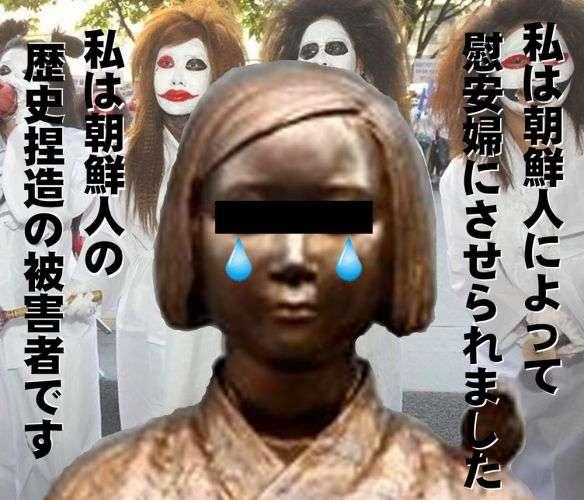 11歳と9歳の日本人観光客を強姦した韓国人に無罪判決(ソウル市裁判所)|カイカイch(東) - 日韓交流討論掲示板サイト