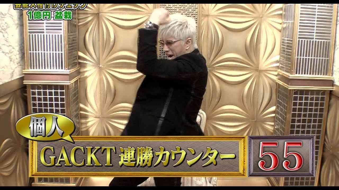 芸能人格付けチェック2018 GACKT & YOSHIKI全シーン抜粋 連勝記録の行方は!?これぞ真の一流品だ!2018お正月スペシャル - YouTube