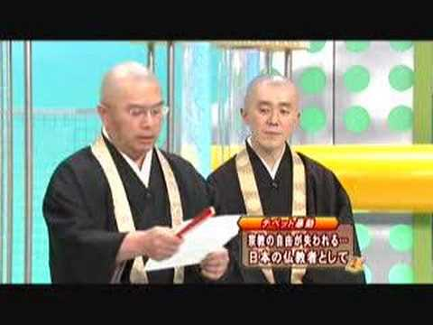 【チベット問題】天台宗僧侶の涙ながらの声明【生放送】 - YouTube