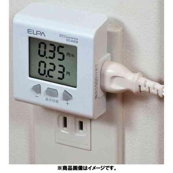 [賃貸]電気代を安くする方法