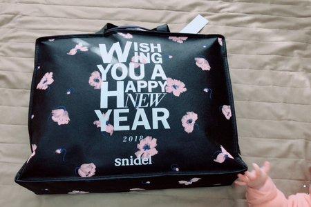 【スナイデル 福袋ネタバレ】Snidel福袋2018年はハズレ!中身がダサすぎてキャンセル祭りの鬱袋 | Jocee