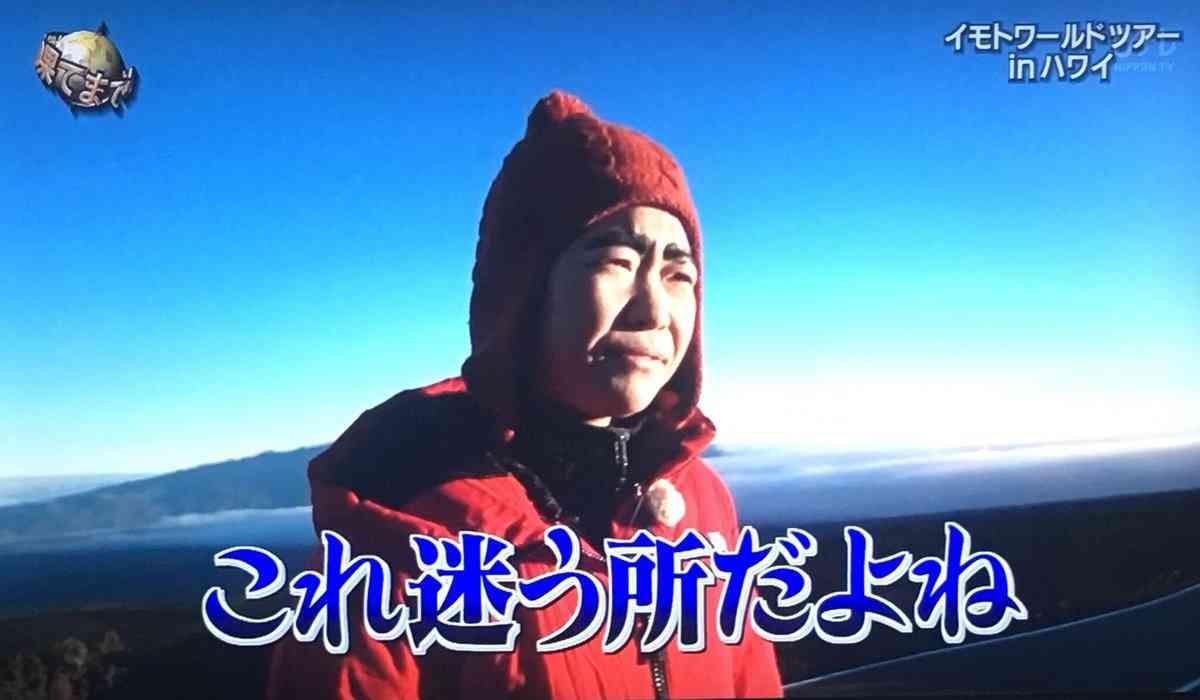 イモトアヤコの発言が「ファン心理を代弁しすぎ」 安室奈美恵コンサートへの想いに共感続出