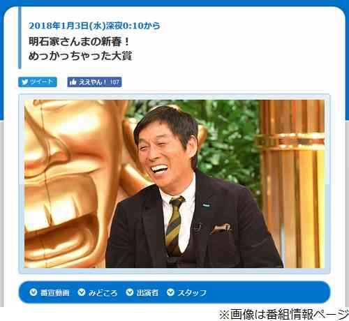 "TV出演""お兄ちゃんと結婚しちゃった妹""に騒然 | Narinari.com"