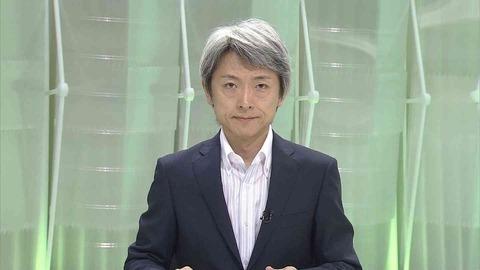 """登坂淳一アナのセクハラ疑惑 """"NHKの麿""""から""""フジ夕方ニュースの顔""""に抜擢"""