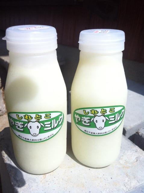 牛乳が好きすぎる人集合♪