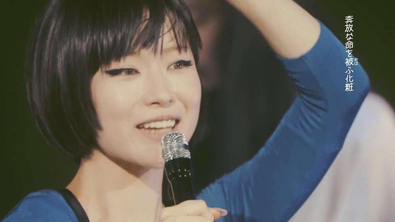 椎名林檎 - 長く短い祭 from百鬼夜行 - YouTube