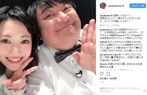 神田沙也加、母・松田聖子にそっくりな写真がインスタで話題騒然に(1ページ目) - デイリーニュースオンライン