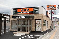 全国展開してる好きなレストランチェーン店