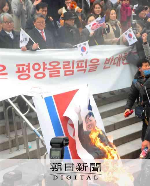 北朝鮮、正恩氏写真を燃やされ激怒 五輪「慎重に考慮」:朝日新聞デジタル