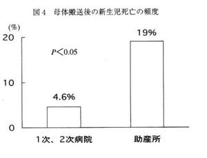 日本初の「じょさんし大学」が大阪府で開校 全国から定員上回る申込み