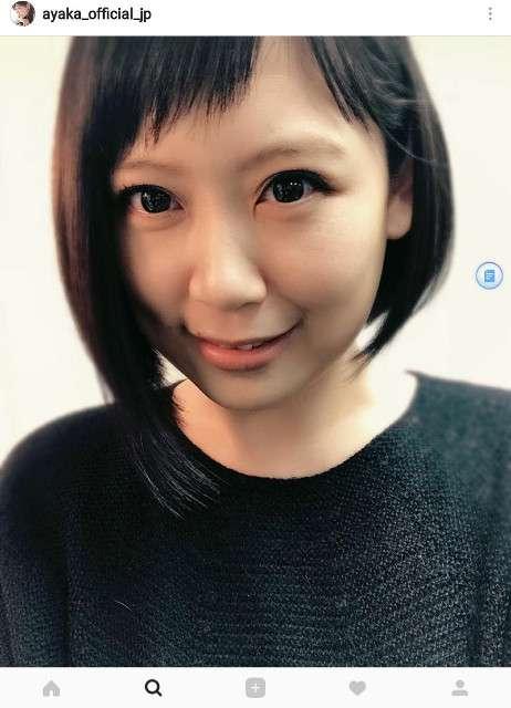絢香、昨年末に発症した偽膜性声帯炎から復帰!「歌えることも、本当に幸せなこと」 : スポーツ報知