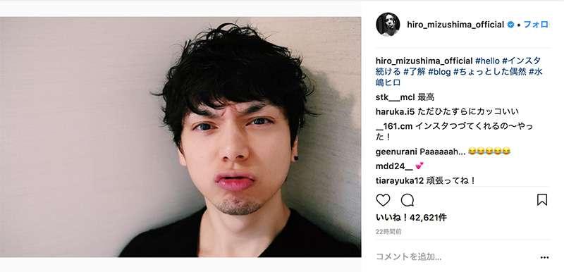水嶋ヒロ、Instagramやめないってよ プリップリのアヒル口で「インスタ続ける」と誓う