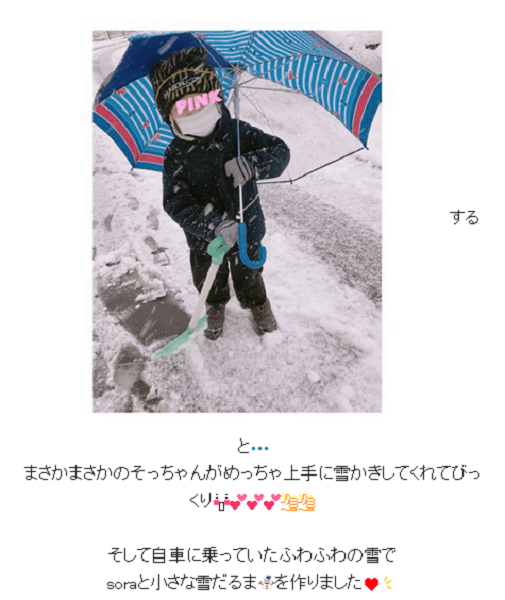 辻希美、病み上がりの次男に雪掻きの強要で「バカ親」の一斉ブーイング