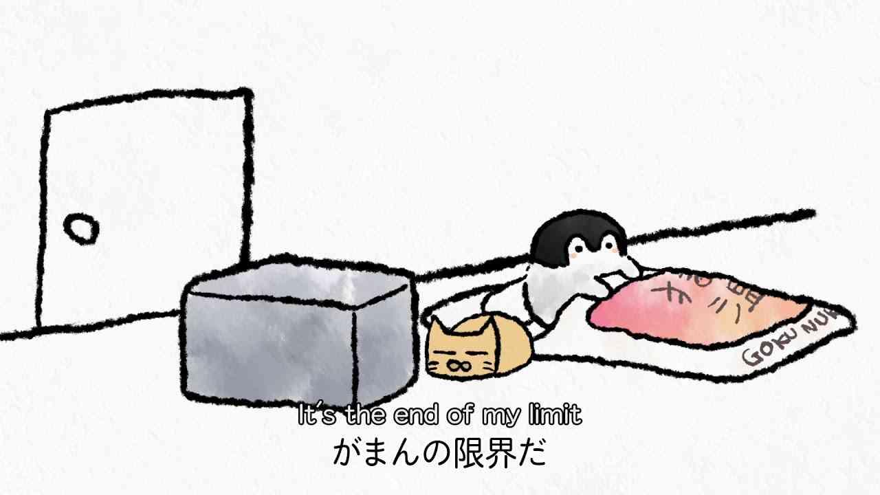 打首獄門同好会 (Uchikubi Gokumon Doukoukai) - I don' t wanna get out of futon - YouTube