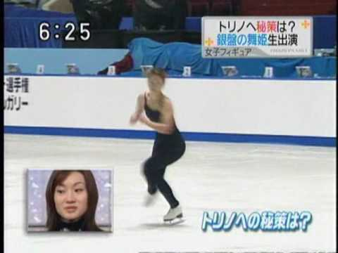 Shizuka Arakawa 3ple 3ple 3ple combination jumps - YouTube
