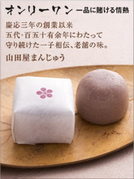 ここのこの和菓子が美味しい!を教えて下さい