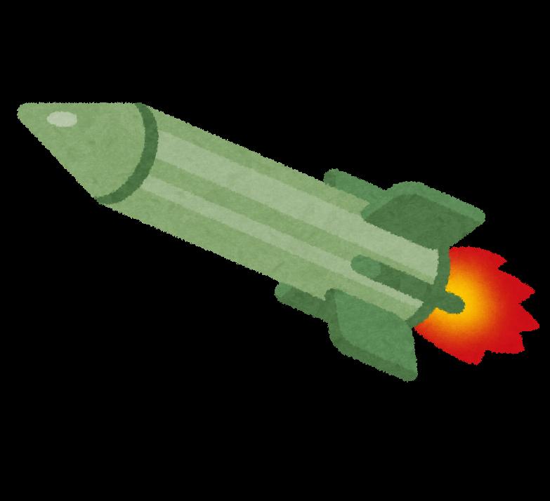ミサイルが飛んできた時の避難場所
