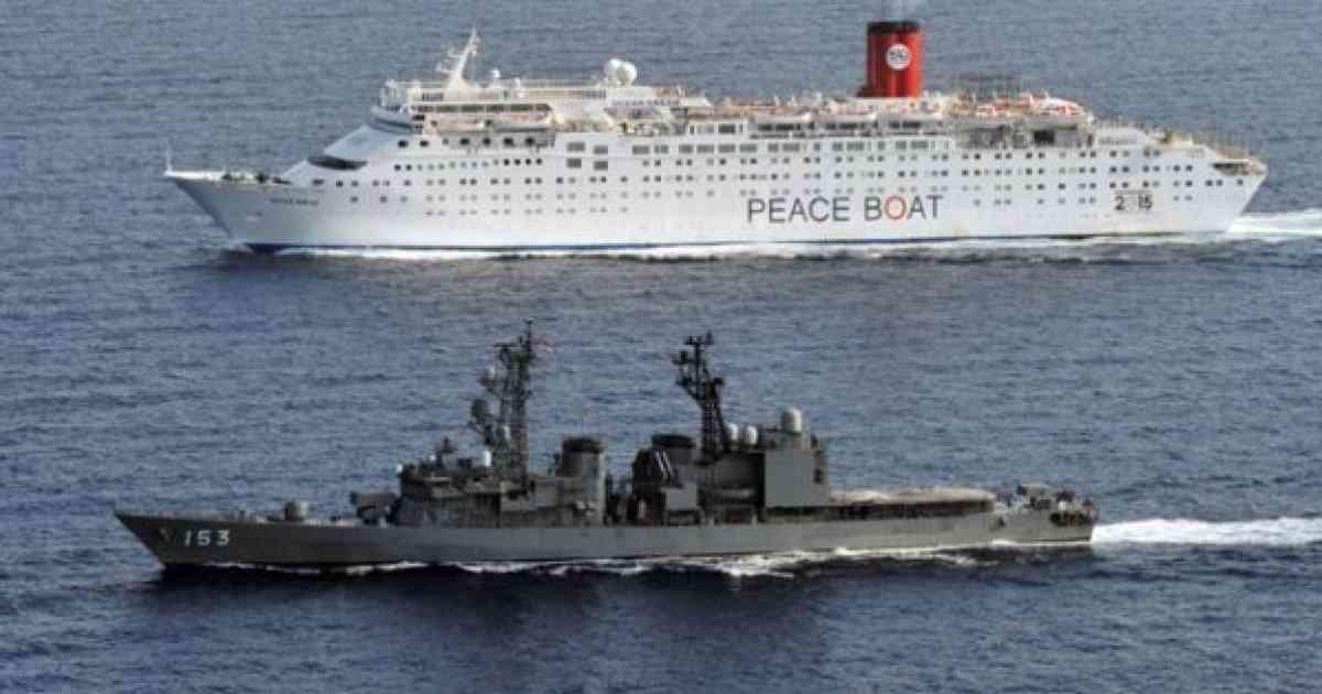 ピースボート、海上自衛隊の護衛でソマリア沖航海 「主張とギャップ」の声