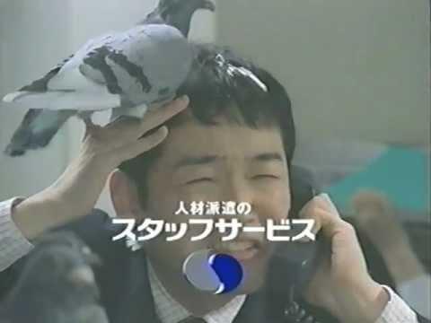 【スタッフサービス(オー人事オー人事)】CM(30秒ver.×2作) - YouTube