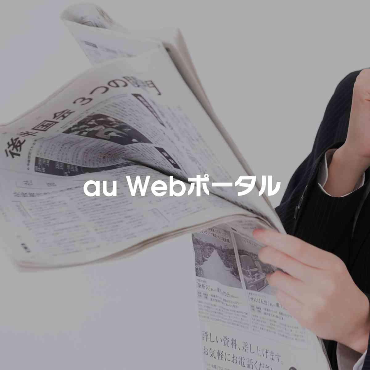 亀梨和也 キス顔も披露「アイドルを実感」と照れる|au Webポータル芸能ニュース