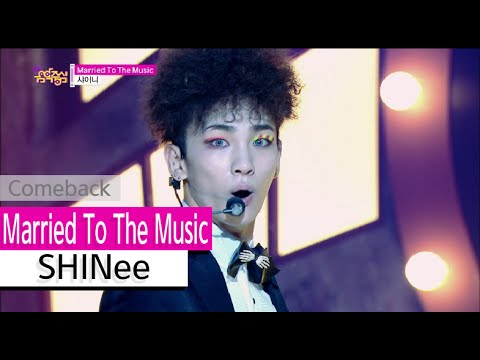 [Comeback Stage] SHINee - Married To The Music, 샤이니 - 매리드 투 더 뮤직, Show Music core 20150808 - YouTube