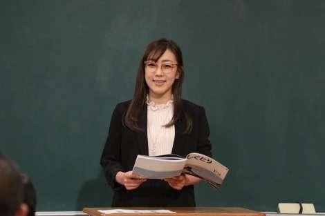 『しくじり先生』4ヶ月ぶりに復活、元フィギュアスケーター村主章枝が登場 | ORICON NEWS