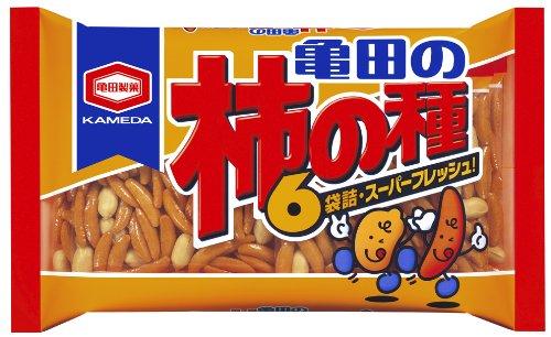 亀田製菓好きな人!
