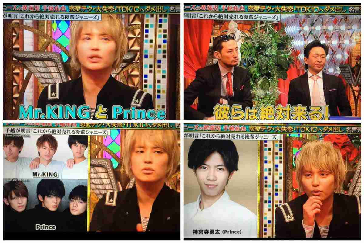 ジャニーズ事務所『King & Prince』が今春CDデビュー