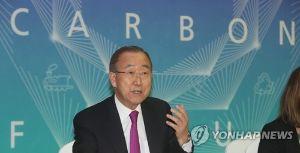 【韓国】潘基文がIOCの新倫理委員長wwwwwwwwwwwww | 保守速報