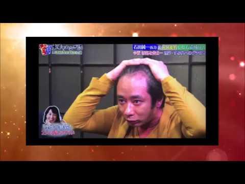 いしだ壱成に芸能界関係者「恥ずかしくないの?」哀れむ声
