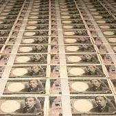 日本で起こった3大銀行横領事件【男に貢ぐ女たち】 - NAVER まとめ