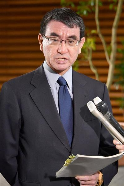 「東京とソウルでただちに抗議」「10億円の扱い、説明聞きたい」…日韓合意の韓国新方針 河野太郎外相の発言詳報(1/3ページ) - 産経ニュース