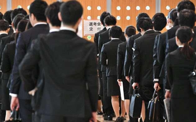 内定率 過去最高の92.7% 18年春卒、10月時点  :日本経済新聞