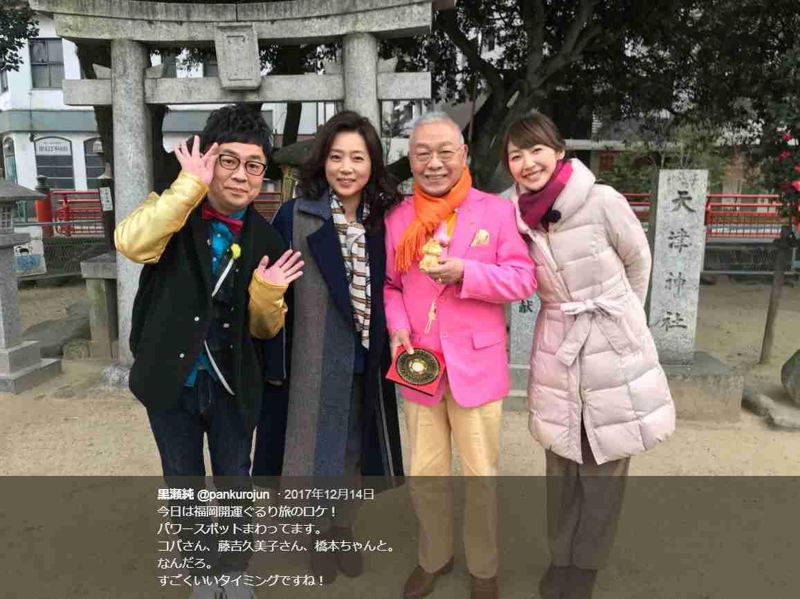 【エンタがビタミン♪】藤吉久美子、2018年は「家族が幸せでありますように」と絵馬に願い『時代』を熱唱 | Techinsight(テックインサイト)|海外セレブ、国内エンタメのオンリーワンをお届けするニュースサイト