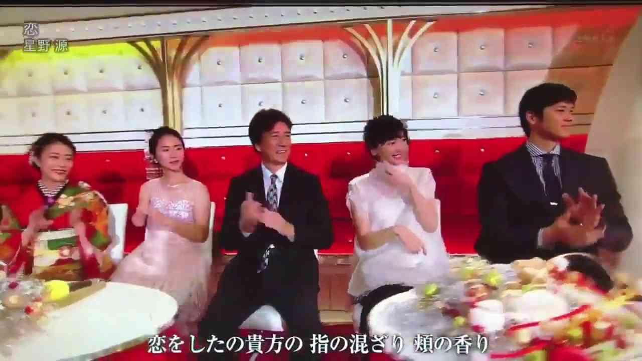 【超かわいい】『新垣結衣の恋ダンス』紅白2016 - YouTube