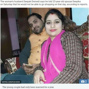 夫に買い物の付き添いを断られた23歳女性、首を吊って命を絶つ(印)