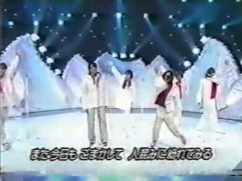 981120 - YouTube