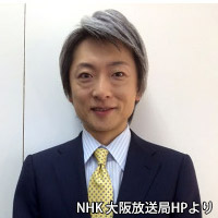 NHKの麿こと登坂淳一、左遷?大阪から鹿児島へ
