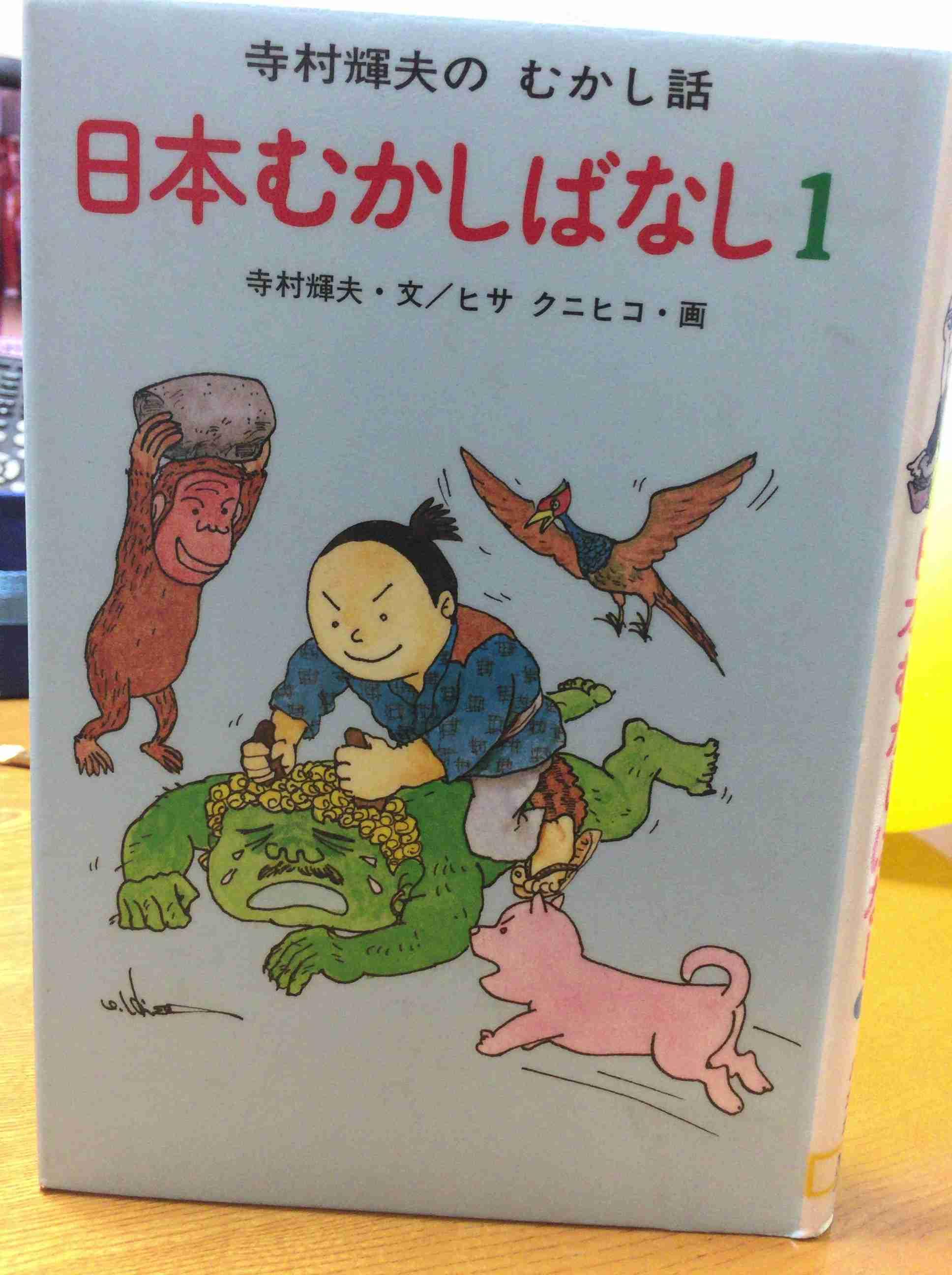 今、図書館から借りている本
