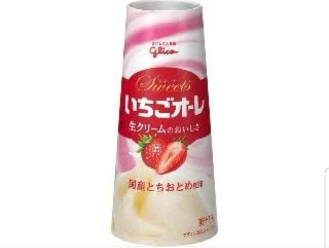 【おすすめ】好きな乳飲料