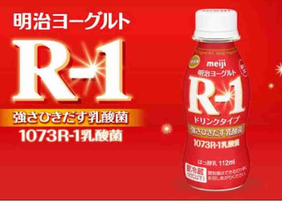 インフルエンザ【R-1ヨーグルト】