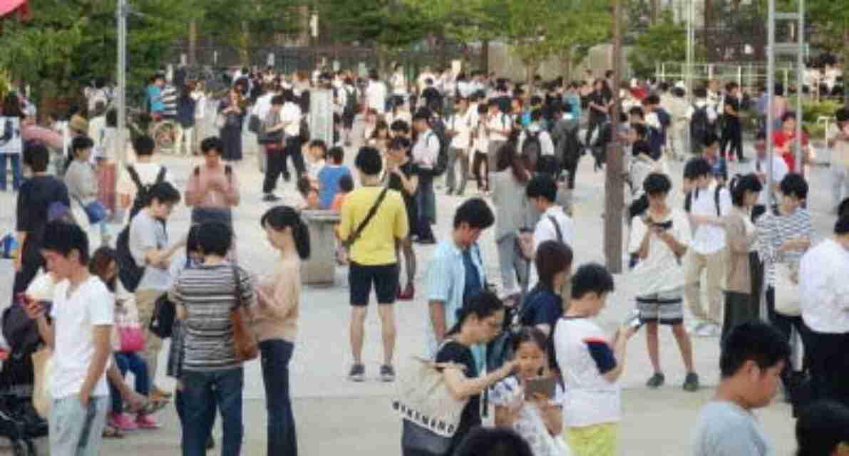東京都民以外の人が都民に質問するトピ